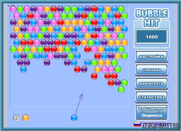 шары игры онлайн бесплатно хоровод фруктов